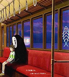 つ きの画像(SEKAINOOWARI/セカオワに関連した画像)