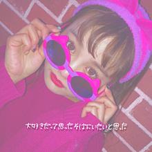 🙄🤘の画像(恋愛/片思い/失恋に関連した画像)
