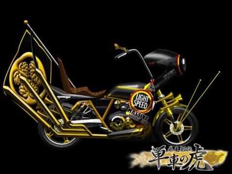 単車 の 虎