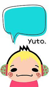 ♡...Yuto...♡ プリ画像