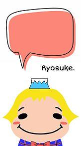 ♡...Ryosuke...♡ プリ画像