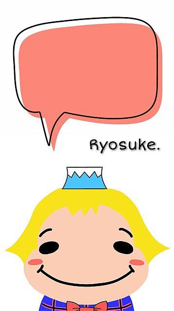 ♡...Ryosuke...♡の画像(プリ画像)