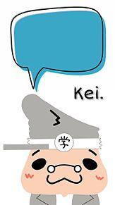 ♡...Kei...♡ プリ画像