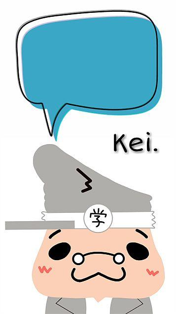 ♡...Kei...♡の画像(プリ画像)