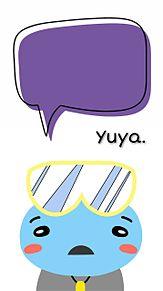 ♡...Yuya...♡ プリ画像