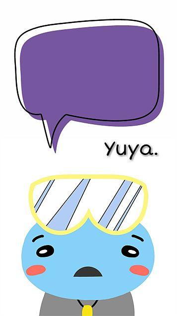 ♡...Yuya...♡の画像(プリ画像)