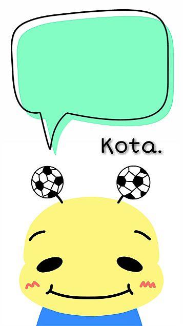 ♡...Kota...♡の画像(プリ画像)