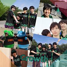 Growthー!サマライの画像(寺島惇太に関連した画像)