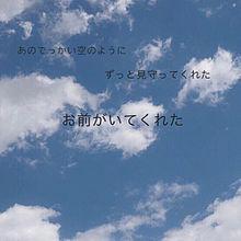 歌詞の画像(backnumberに関連した画像)