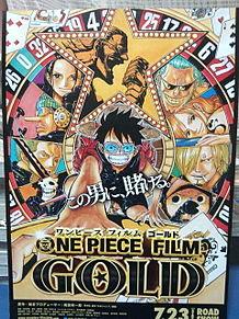 ONEPIECE FILM GOLDの画像(プリ画像)