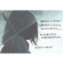 ✅の画像(あかりのばくなんふぇす!に関連した画像)