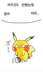 かわいい ポケモン 壁紙 韓国の画像28点|完全無料画像検索の