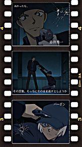 名探偵コナン各キャラの画像(#赤井秀一に関連した画像)