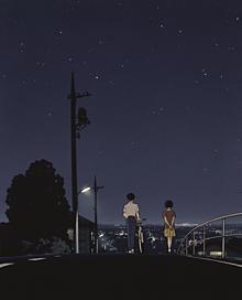 夜空の画像(天沢聖司に関連した画像)