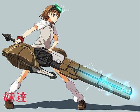 妹達の武器てえらくごっついよね〜の画像(プリ画像)