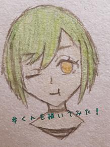 【A3!】瑠璃川幸 プリ画像