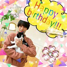 福士蒼汰Happybirthday!!!の画像(福士蒼汰に関連した画像)