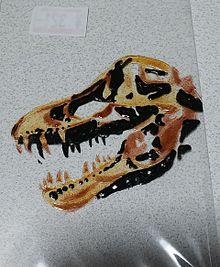 またティラノサウルスでの画像(ティラノサウルスに関連した画像)