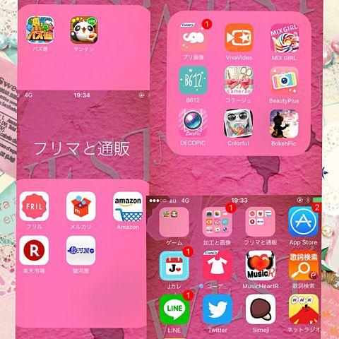 iphone6sのアプリ公開の画像(プリ画像)