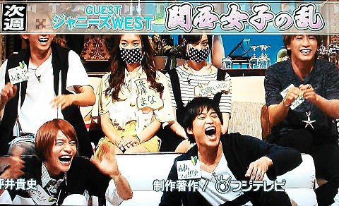 ジャニーズwest TOKIOカケルの画像 プリ画像