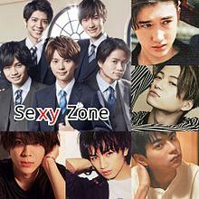 Sexy Zone グループ画像の画像(Sexy Zoneに関連した画像)