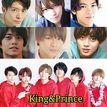 King&Princeさん グループ画像 6人の画像(面白いに関連した画像)