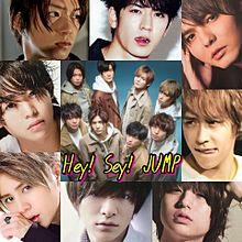 Hey!Sey!JUMPさん グループ画像の画像(高木雄也に関連した画像)
