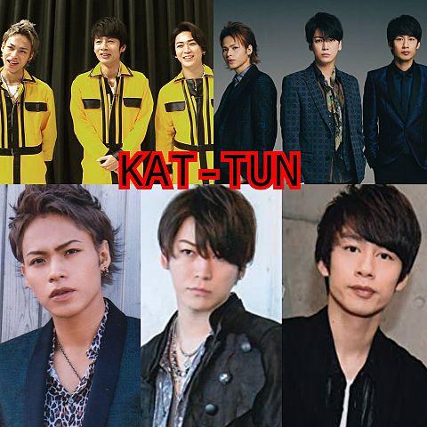KAT-TUNさん グループ画像の画像 プリ画像