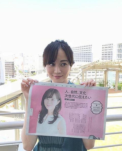 比嘉愛未さん♡の画像 プリ画像