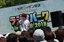 ニッポン放送 ラジオパークの画像(ニッポン放送に関連した画像)