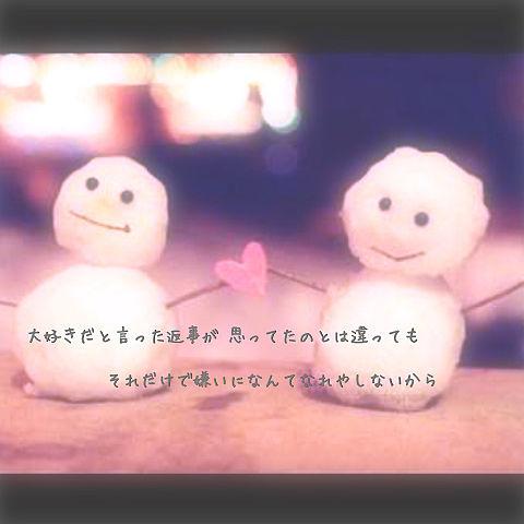 クリスマスソング  back numberの画像(プリ画像)