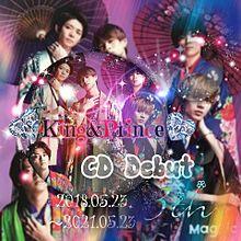 05.04作成 21.05.23 キンプリCDデビュー3thの画像(CDに関連した画像)