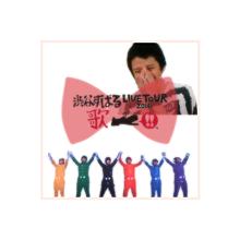 eight_nnnの画像(プリ画像)