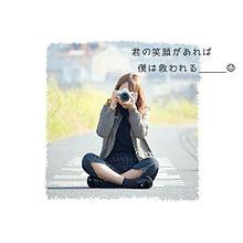 no titleの画像(関ジャニ∞歌詞画に関連した画像)