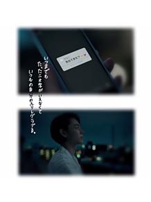 あかりちゃん目線の画像(プリ画像)