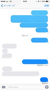 既読感覚でぽち!の画像(プリ画像)