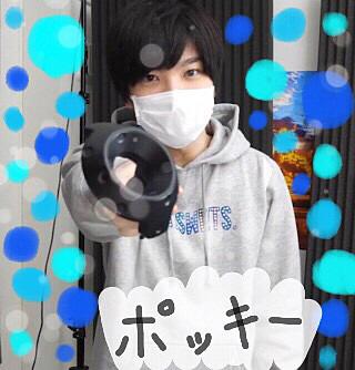 ポッキーさん♡の画像 プリ画像