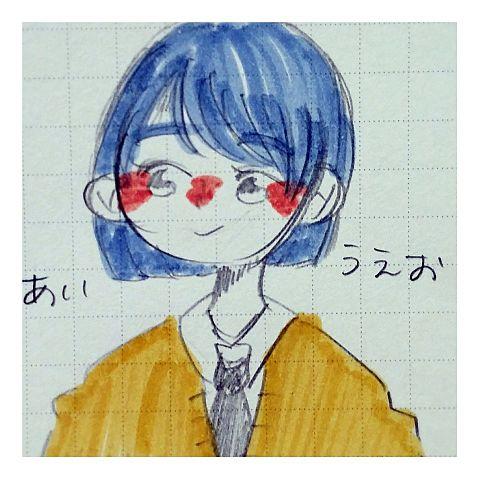 あいうえお  落書きの画像(プリ画像)