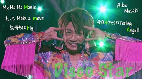 Disco Star《相葉雅紀》の画像(プリ画像)