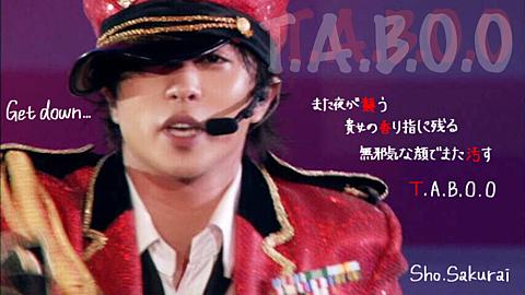 T.A.B.O.O《櫻井翔》の画像(プリ画像)