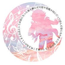 あんスタ、姫宮桃李、月加工の画像(姫宮桃李に関連した画像)