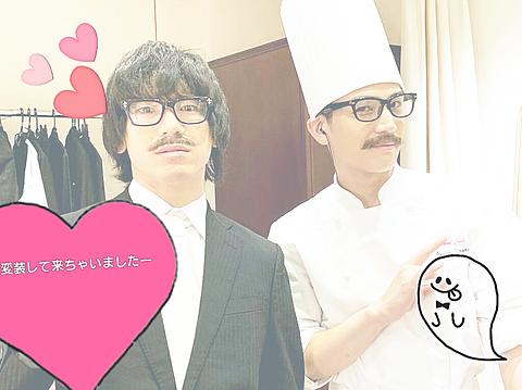 岩田剛典とNAOTOだよー♥の画像(プリ画像)