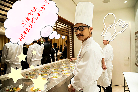 岩ちゃんの調理長の巻〜♥の画像 プリ画像