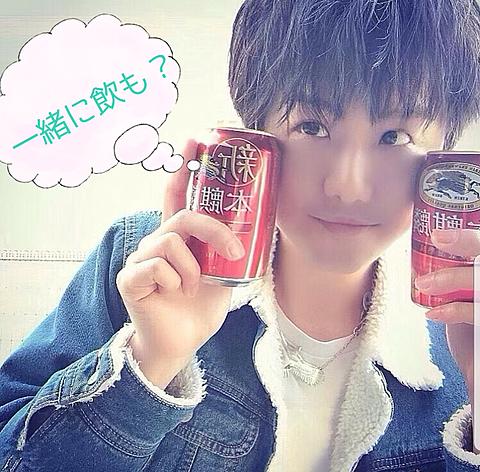 岩ちゃん♥飲むよ!の画像(プリ画像)