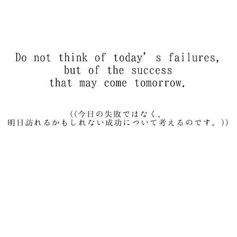 明 日 の 風 を .     の画像(プリ画像)