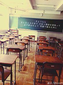 教 室 .