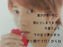 CHIHIRO☆ サマ  リクの画像(プリ画像)