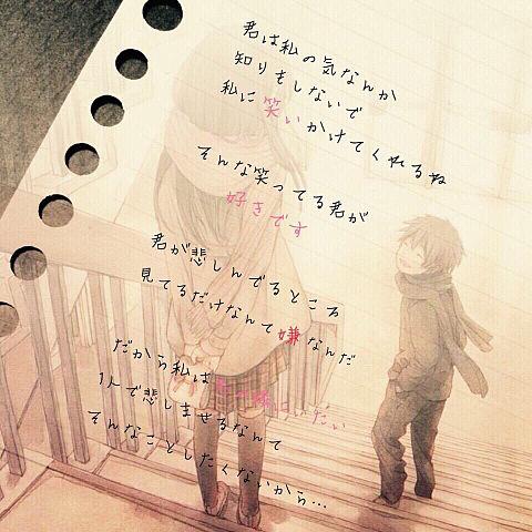恋(・㉨・♥)の画像(プリ画像)