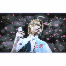\( *´•ω•`*)/♡⸜❤︎⸝の画像(プリ画像)