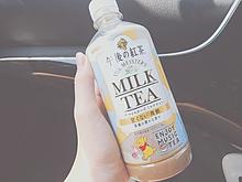 午後の紅茶大好き人間🍵 プリ画像